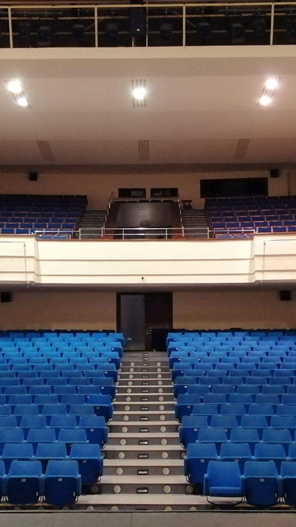 HKD - Velika dvorana - gledalište